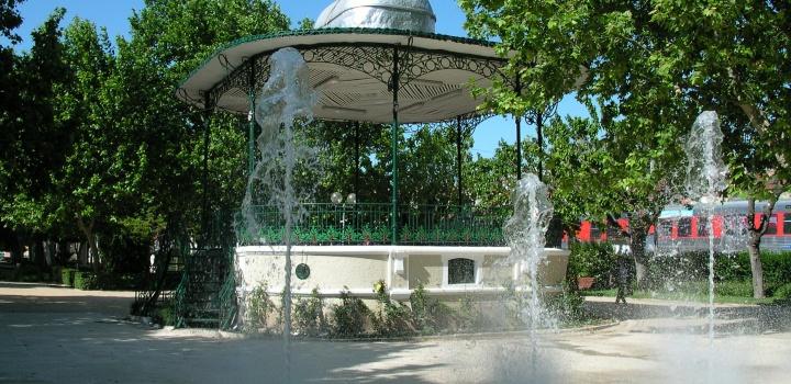 Jardim de Municipal Constantino Palha
